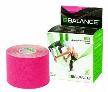 Kinesioteippi (pinkki), BB TAPE LITE (erittäin herkälle iholle, vartalolle ja kasvoille)